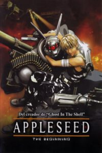 """Appleseed: The Beginning"""