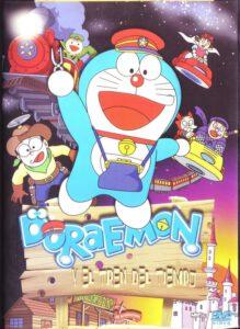 """""""Doraemon y el tren del tiempo"""""""