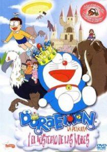 """""""Doraemon y el misterio de las nubes"""""""