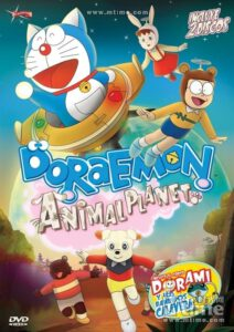 """Doraemon Animal Planet"""