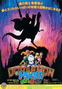 """""""Doraemon y los caballeros enmascarados"""""""
