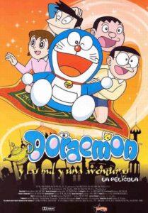 """""""Doraemon y las mil y una aventuras"""""""