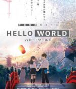 Hello World Ed.Coleccionista