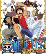 One Piece Film 2. Aventura en la Isla Engranaje
