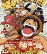 One Piece Film 6. El Baron Matsuri y La Isla de los Secretos