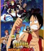 One Piece Film 7. La Película. El Gran Soldado Mecánico