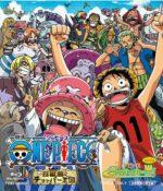 One Piece Film 3. El Reino De Chopper. En La Isla de los Animales Raros